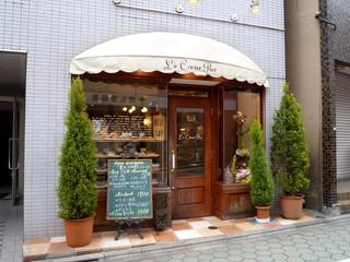 野菜ソムリエ・古瀬絵理さんが選ぶ野菜スイーツランキング