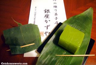 和風総本家 本当に美味しい 東京の甘味BEST10