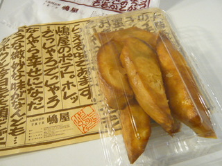 かなちゃんが選ぶ「大阪スイーツベスト3」
